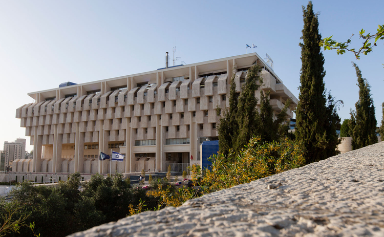 bank-of-israel2